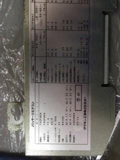 大阪府箕面市の薬局様ダイキンエアコンクリーニング現場。天井エアコン機種名